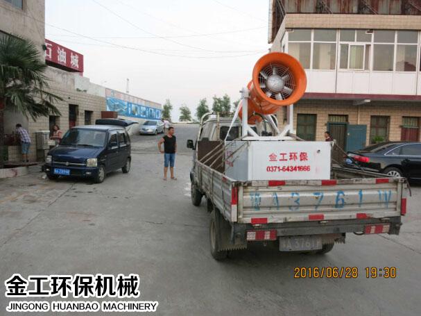 郑州张总50米远程喷雾机发