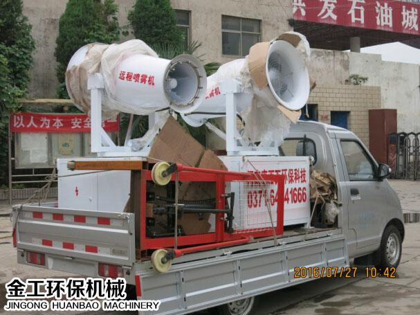 巩义市卫计委风送式喷雾机