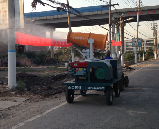 移动式车载风送喷雾机