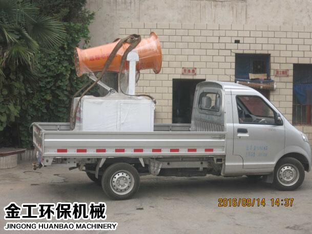河南国熙工程公司雾炮机发货现场