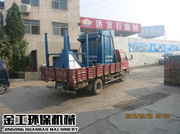 偃师生物质锅炉除尘器发货