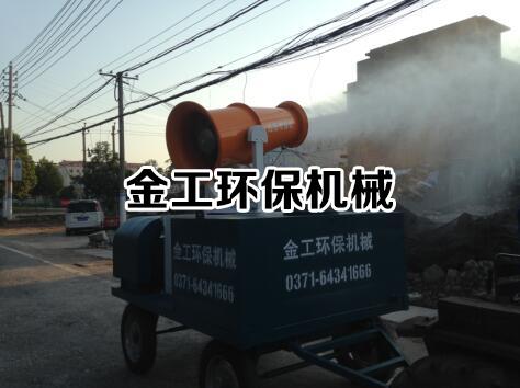 柴油发电移动式雾炮机