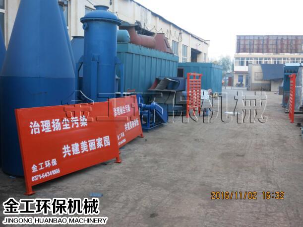 河南郑州工地洗轮机厂家制