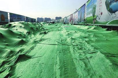 华山片区道路工程扬尘已经整改