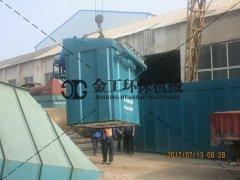 陇海耐材除尘器发货现场