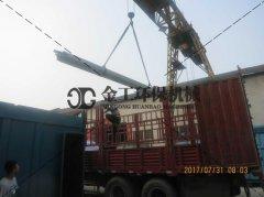 安徽开发矿业工地洗车机发