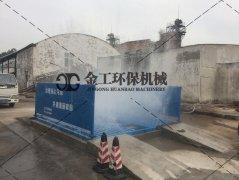 龙新工地洗车机案例现场