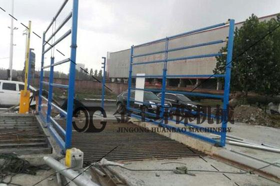 安徽矿业工地洗车机