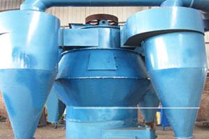 石灰选粉机/氢氧化钙选粉机