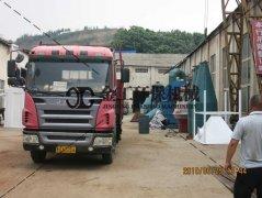 巩义五耐总厂除尘器发货现场
